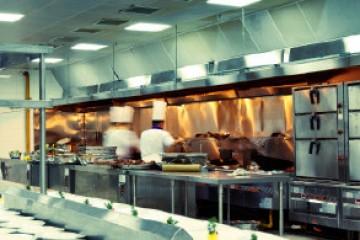 המטבח המרכזי